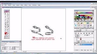 Create A 21 February Design  by Adobe Illustrator ( Graphic Design Tutorial Bangla )