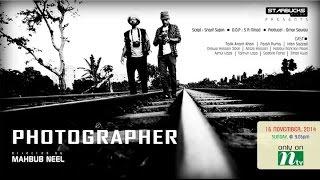 Bangla Natok | PHOTOGRAPHER | Tarikh Anam, Farah Ruma, Irfan Sajjad | Directed by Mahbub NeeL