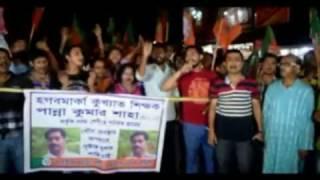 BJP's Dharmanagar Mandal commtees protest rally in Dharmanagar, Tripura