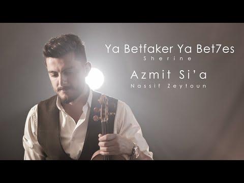Ya Betfaker Ya Bet7es Sherine Azmit Si a Nassif Zeytoun Violin Cover by Andre Soueid