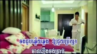[VCD 121] 01. Pderm Leng Facebook Pderm Mean Sneha - Sovath