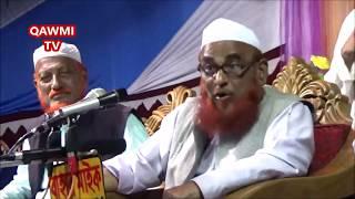 তিন নাম্বার দাজ্জাল বক্তা থেকে সাবধান Bangla Waz 2017 Allama Olipuri