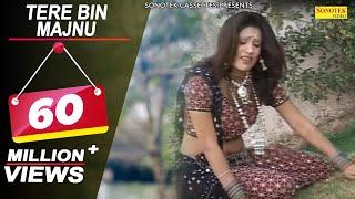 Haryanvi  DJ Song- Tere Bin Majnu | Naya Patakha |  Minakshi Panchal