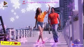 Kenore Tor Majhe  SWEETHEAR    Riaz Bidya Sinha Mim