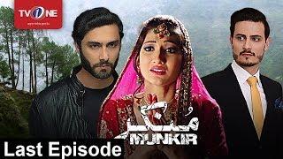 Munkir | Last Episode 24 | TV One Drama | 30th July 2017
