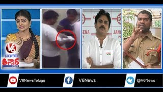 Pawan Kalyan On Nandyal By-Poll | Lodha Builders Fraud | Toxic Foam Overflows | Teenmaar News
