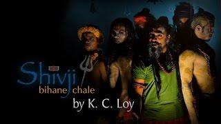 Shivji Bihane Chale by KC LOY - Mahashivratri Special - Being Indian Music