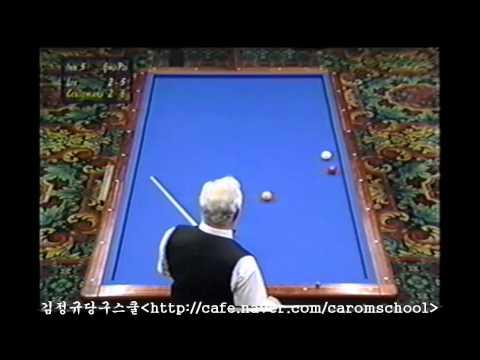 2001 C S Conlon World Cup클루망 Ceulemans vs 이상천 Sang Lee 5set1