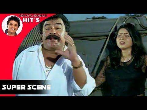 Xxx Mp4 Shivarajkumar Saves The Girl Don Kannada Movie Kannada Action Scenes 3gp Sex