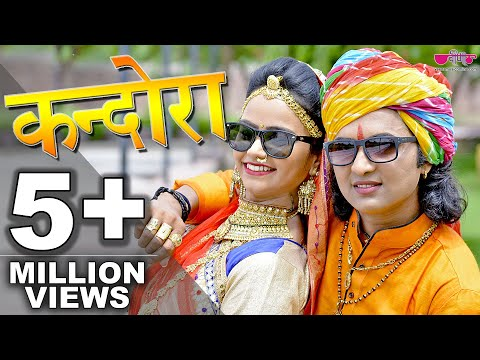 Xxx Mp4 New Marwadi DJ Song 2018 Kandoro Ghada Dyu HD New Rajasthani Song 3gp Sex