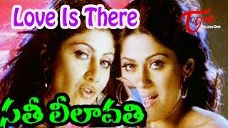 Sathi Leelavathi Telugu Movie Songs   Love Is There Video Song   Shamita Shetty, Shilpa Shetty