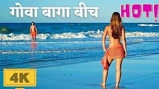 Goa Hot Baga Beach in 4K - New Year 2016 -  ГОА БАГА БЕАЧ