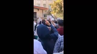 دادخواهی مالباختگان بار دیگر مرکز تهران را فرا گرفت