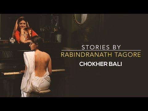 Xxx Mp4 Stories By Rabindranath Tagore Chokher Bali Sneak Peek 2 3gp Sex