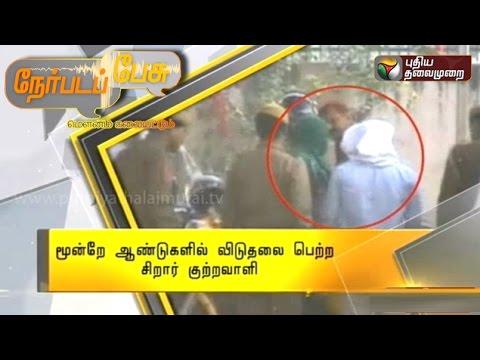 Nirbhaya case -Nerpada Pesu (18/12/2015) | PuthiyaThalaimurai TV