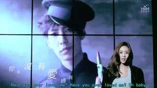 [ENG] Aaron Yan + G.NA - 1/2 official MV (TV OST - Fall in Love With Me 愛上兩個我)