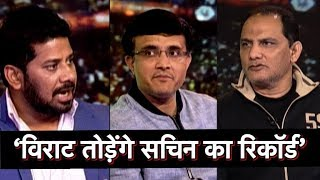 Virat Will Break Sachin