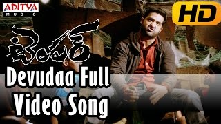 Devudaa Full HD Video Song - Temper Video Songs - Jr.Ntr, Kajal Agarwal