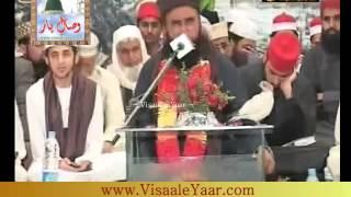Saif Ul Malook ( Qari Ali Akbar Naeemi)Punjabi Sufiana Kalam.By Visaal