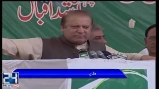 PM Nawaz Sharif lashes out at Imran Khan