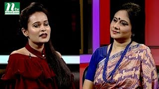 Shuvo Shondha | Putul | EP 4838 | শুভসন্ধ্যা | Talk Show