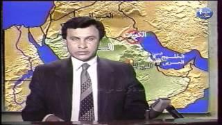 اخر الانباء عن حرب عاصفة الصحراء وتحرير الكويت ولقطات للقوات المصرية اثناء التحرير