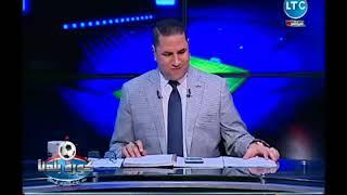 مراسل بورسعيد يكشف ردود افعال جماهير المصري و اخر اخبار اللاعبين