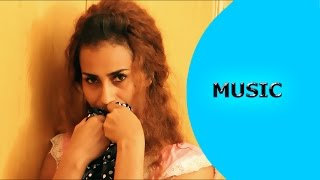 Saba Andemariam - Mrchay | ምርጫይ - New Eritrean Music 2016 - Ella Records