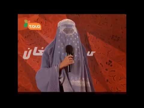 Afghan Star Season 9 Episode 1 Shaparak Jan