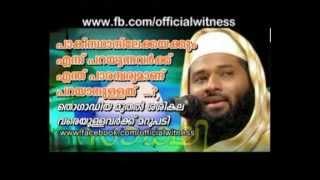 Afsal qasimi kollam (ശശികലക്കുള്ള മറുപടി)