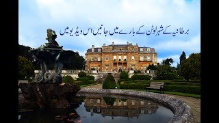 Mini Pakistan in uk watch urdu documentary basede on Luton city