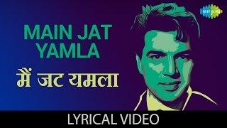 Main Jat Yamla Pagla Diwana with lyrics  मैं जट्ट यमला पागल दीवाना गाने के बोल  Pratigya  Dharmendra