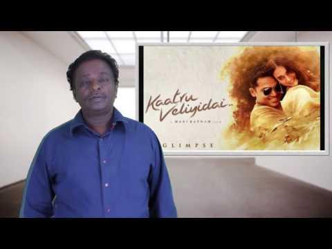 Xxx Mp4 Kaatru Veliyidai Review Karthi Mani Ratnam A R Rahman Tamil Talkies 3gp Sex