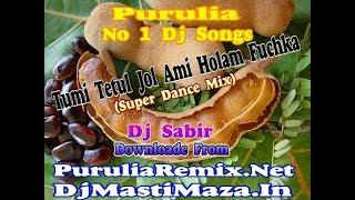 Tumi Tetul Jol Ami Holam Fuchka Hadr Fadu Dance Mix