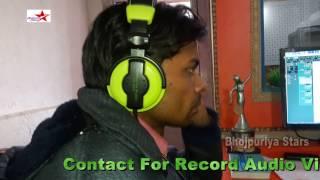 जानिए गाना रिकॉर्डिंग कैसे होता है - How To Record The Song #Ravi Shastri