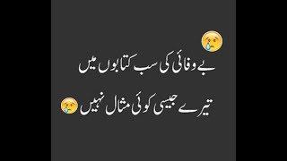 New Heart Touching Urdu Sad 2 Line Poetry|P-12|2 Line Poetry|Adeel Hassan|Heart Broken Poetry|Poetry