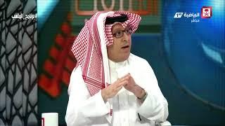 فياض الشمري - الإعلام الرياضي سجل وصمة عار بدعم أندية أجنبية ضد أندية الوطن #برنامج_الملعب