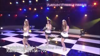 Secret Twinkle Twinkle(2012.06.15)