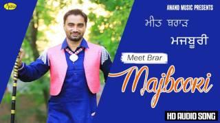 Meet Brar ll Majboori ll Anand Music ll New Punjabi Song 2016