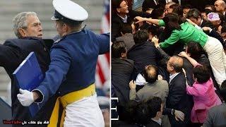 لحظات نادرة كسر فيها السياسيون والرؤساء  البروتوكول وقاموا بتصرفات غريبة !