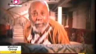 টাকা তুই আমার আব্বাজান Song By A T M Samchuzzaman
