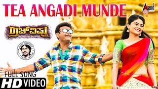 Rajvishnu  | Tea Angadi | New Kannada HD Video Song 2017 | Sharan | Vaibhavi | Arjun Janya | Ramu