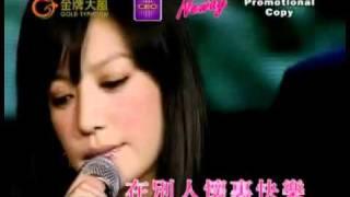 Họa tâm - Triệu Vy
