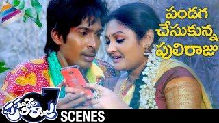 Dhanraj Having Fun with a Lady | Panileni Puliraju Telugu Full Movie Scenes | Telugu FilmNagar