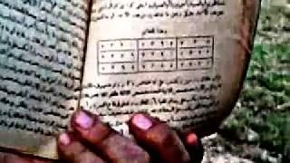 فيديو خطيرجدا عن كتب السحر والسحره وحرق كتب نادره جدا
