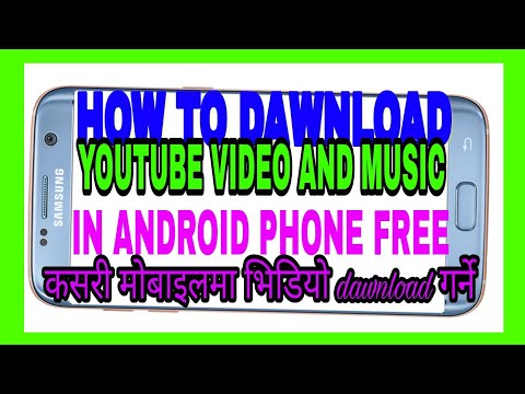 Xxx Mp4 How To Dawnload Free Music In Android For Youtube Background Videos 3gp Sex