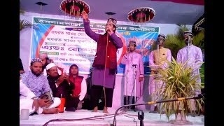 মন উজাড় করা সম্পূর্ণ নতুন একটি হামদ II latest bangla islamic song by Rokonuzzaman II দয়াময়
