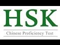 Download Video Download HSK 1 (150 слов) 3GP MP4 FLV