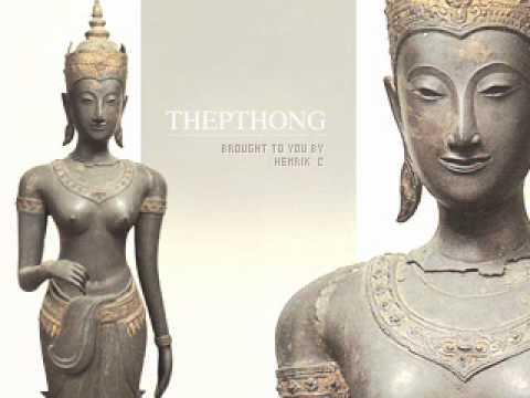 ระบำสุโขทัย เทพทอง SUKHODHAYA Thepthong