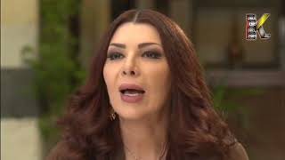 مسلسل حريم الشاويش ـ الحلقة 23 الثالثة والعشرون كاملة HD